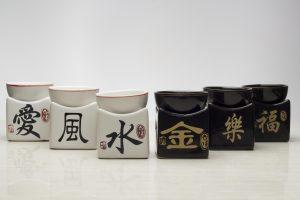 hornillos a vela para aceite taoismo